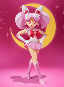 Sailor Moon Chibi Moon Figuarts Figure Bandai 2015