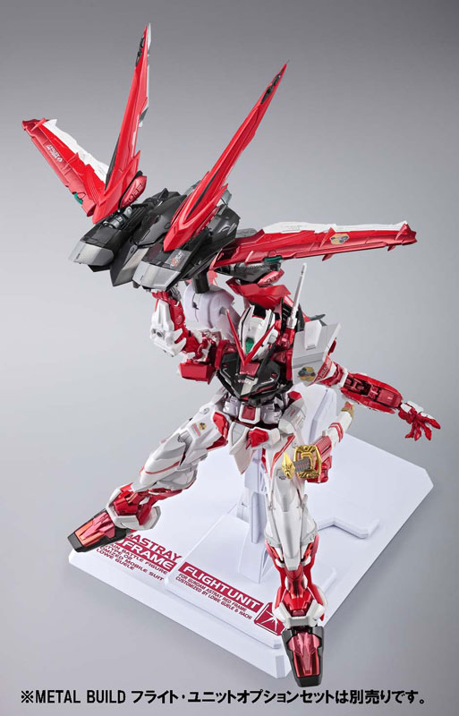 Red Astray Gundam Metal Build with Optional Flight Unit